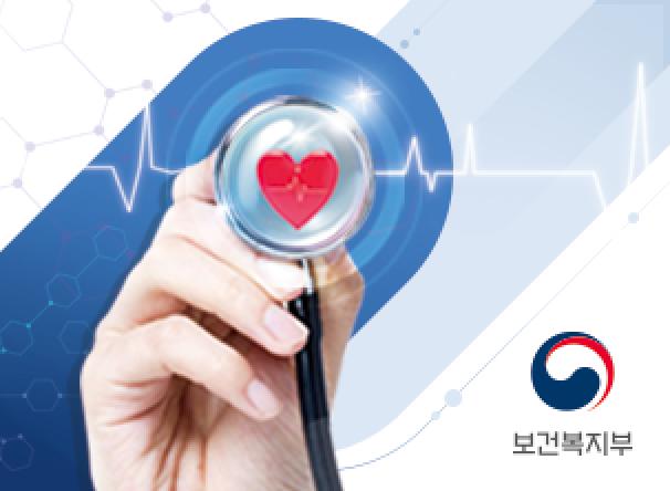 국립병원 EMR시스템 운영 사업 제안PT