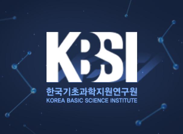 한국기초과학지원연구원 통합 유지보수 제안PT