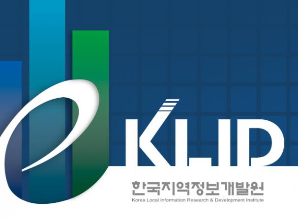 지역정보통합센터 정보지원 통합유지관리 제안PT