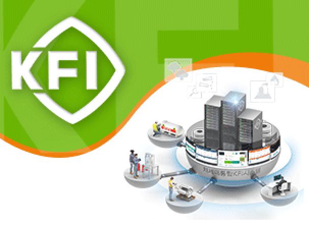 차세대 통합 KFI 시스템 구축 제안PT