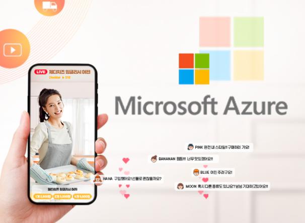 Microsoft Azure 라이브 쇼핑 시스템 제안PT