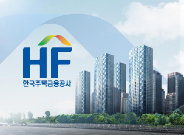 주택금융종합포털 앱 개발 구축 사업 제안 PT