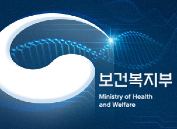 지역보건의료정보시스템 전산장비 보강 사업PT