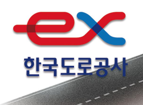 한국도로공사 통합 영상 관리시스템 인프라구축 제안PT