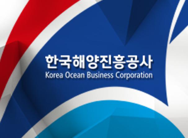 한국해양진흥공사 통합업무시스템 구축 제안PT