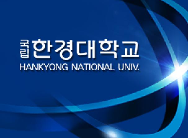 한경대학교 정보화시스템 통합 유지보수사업 제안PT