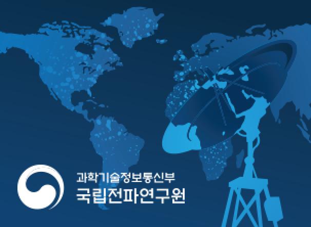 과학기술정보통신부 기반망 회선사업자 제안PT