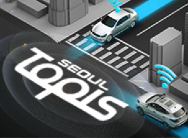 서울교통정보시스템(TOPIS) 유지관리 제안PT