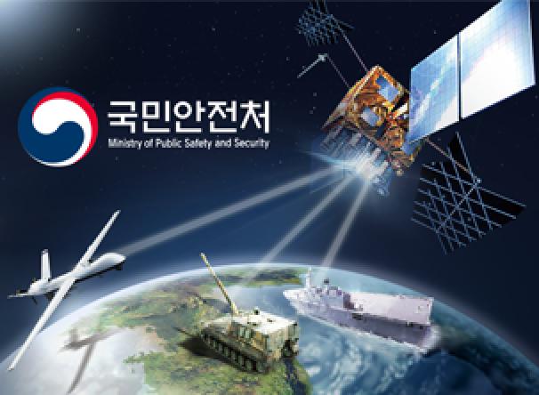 중궤도 위성조난신호수신기 구축사업 제안PT