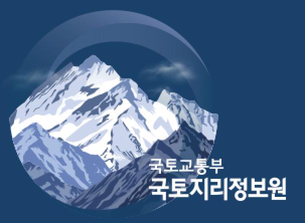 국토교통부 북극지역 공간정보 구축 제안PT
