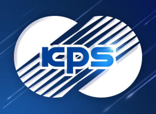 광역정보통신망 회선사업자 선정 제안PT